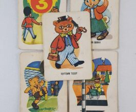 Vintage-toy-town-pack_cover